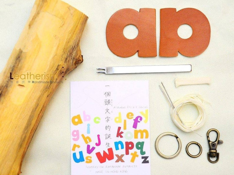 Leatherism Dap-Dap-Sew Genuine Leather Alphabet O-Z Capital Letter Upper Case Keychain Keyring DIY Kit