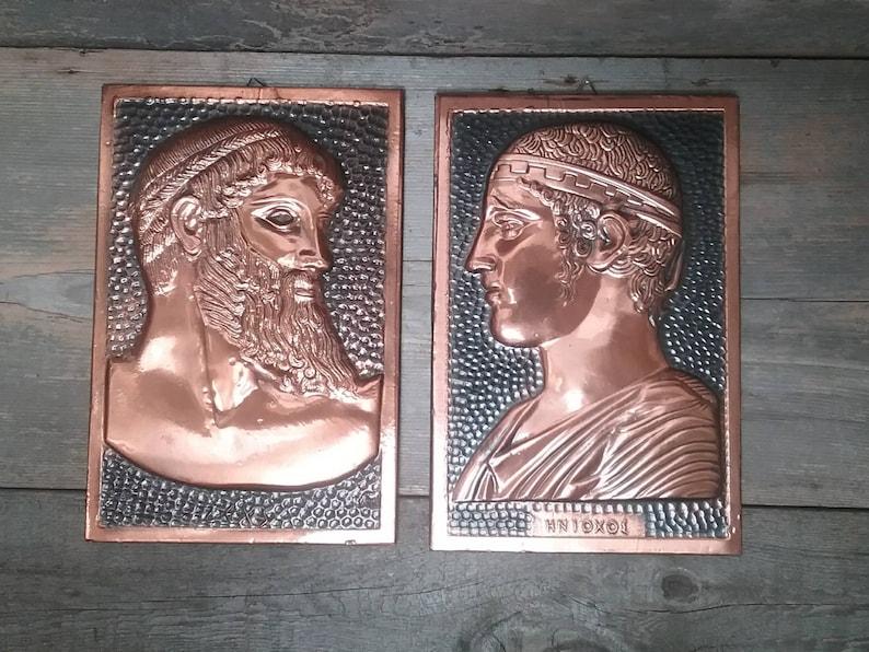 Amazing hand crafted Greek Gods Art Motifs Hammered  Copper inlay Framed art of Greek Gods Mid Century Wall Art