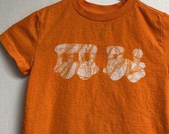 Kids Train Shirt, Boys Train Shirt, Girls Train Shirt, Train Birthday Shirt, Orange Train Shirt, Steam Engine Shirt, Shirt with Train (3T)