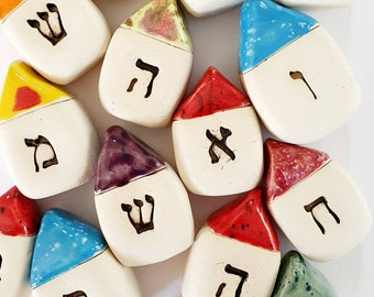 Hebrew letters, Jewish holiday gifts, Ceramic houses, Hebrew gifts, Miniature houses, Jewish gifts, Hebrew blessing, Personalized hebrew