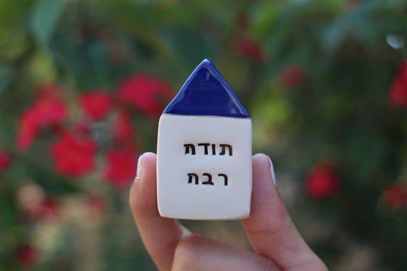 Jubischer Junge, der nicht jüdisch Mädchen