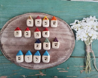 Ceramic houses, Hebrew gifts, Miniature houses, Jewish gifts, Jewish holiday gifts, Hebrew blessing, Personalized hebrew Hebrew letters