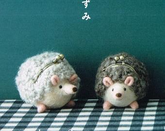 Wool Felt Coin Purse Patterns, Japanese Needle Felting Pattern Book, Kawaii Animal Shaped Felting Coin Case, Easy Felting Tutorial, B1881