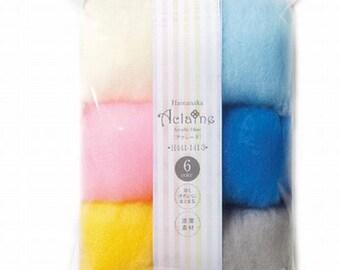 Japanese Needle Felt 6 Colors Set, Acrylic Fiber Aclaine Blue / Yellow Selection, Needle Felting, Colorful, Pop Eco Hamanaka Feliting Supply