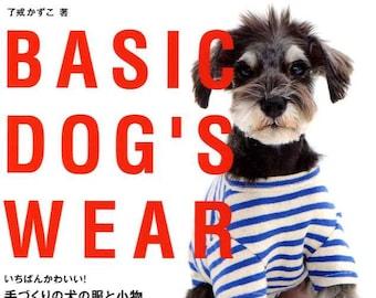 Kawaii Dog Clothes, Japanese Sewing Pattern Book, Cute Dog Clothing, Kazuko Ryokai, Easy Sewing Tutorial, Coat, Jacket, Shirt, Dress, B1744