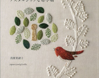 American Crewel Embroidery Patterns Japanese Craft Book Hand Etsy
