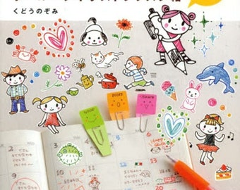 Illustration Saisonnier Kamo Dessin Japonais Pattern Book Etsy