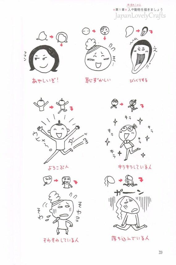 Livre De Dessin Facile Japonais Kawaii Funny Doodle Bullet Journal Hobonichi Planner Diary Unique Illustration Tutorial Art Technique