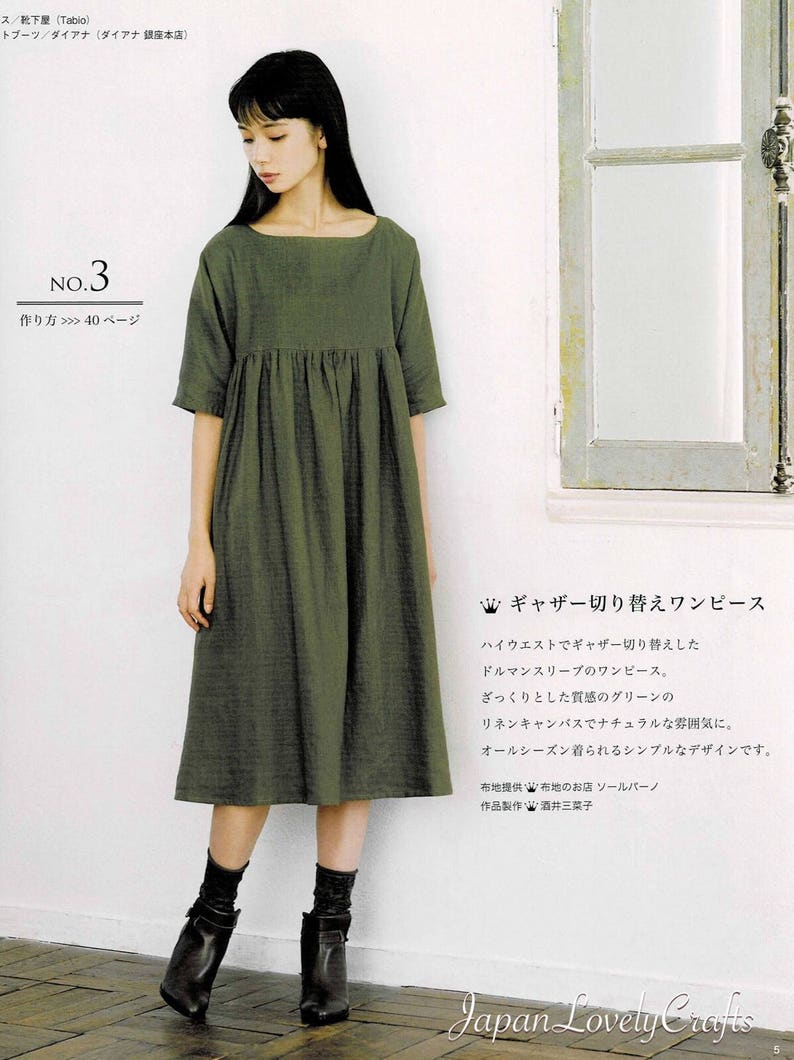 3dee6d03ab4 Japanese Style Simple Dress Pattern Japanese Sewing Pattern