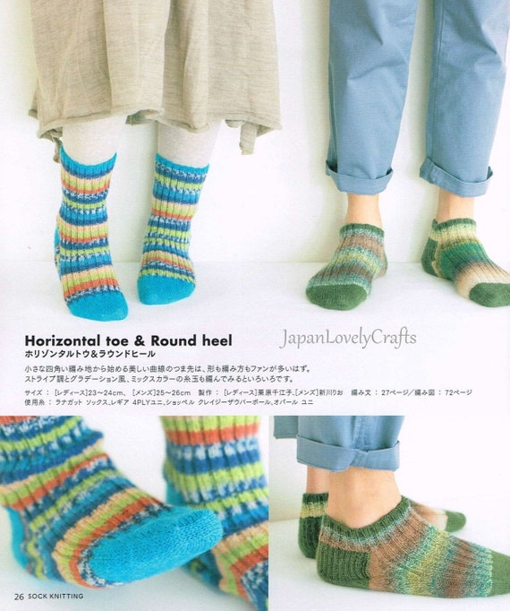 Hand Knit Socks Patterns Japanese Knitting Pattern Book For Etsy