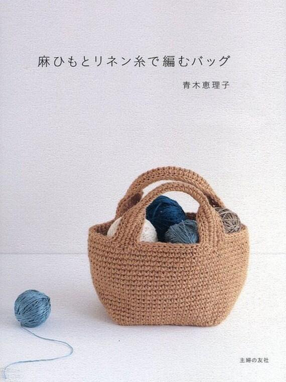 Linen And Hemp Thread Bag Eriko Aoki Japanese Crochet Etsy