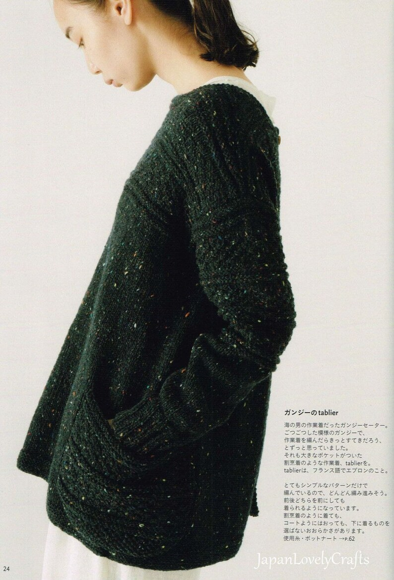 d86d1ee5d Stylish Hand Knit Patterns Japanese Knitting Pattern Book