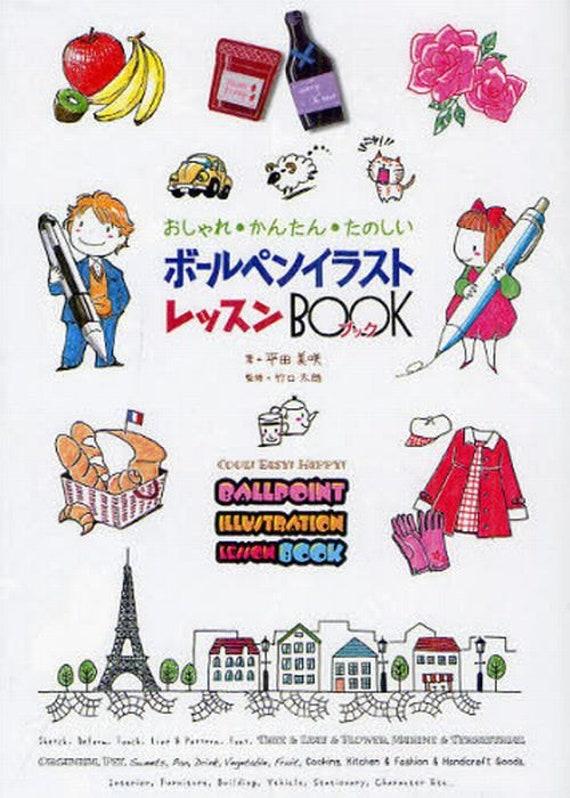 Boule Au Stylo Illustration Livre Japonais Kawaii Dessin Motif Doodle Dessin Facile Tutoriel Approvisionnement De L Art La Technique Artistique