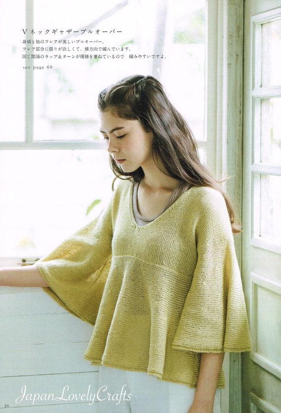 Japanische Stricken & Häkelmuster japanischen Stil einfach | Etsy