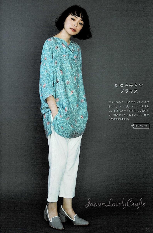3468fc56ffe6db Kimono Remake jurk patronen Japanse naaien patroon boek voor