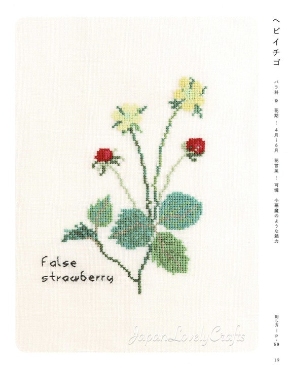 Wild Flowers Cross Stitch Patterns Hand Embroidery Floral Etsy