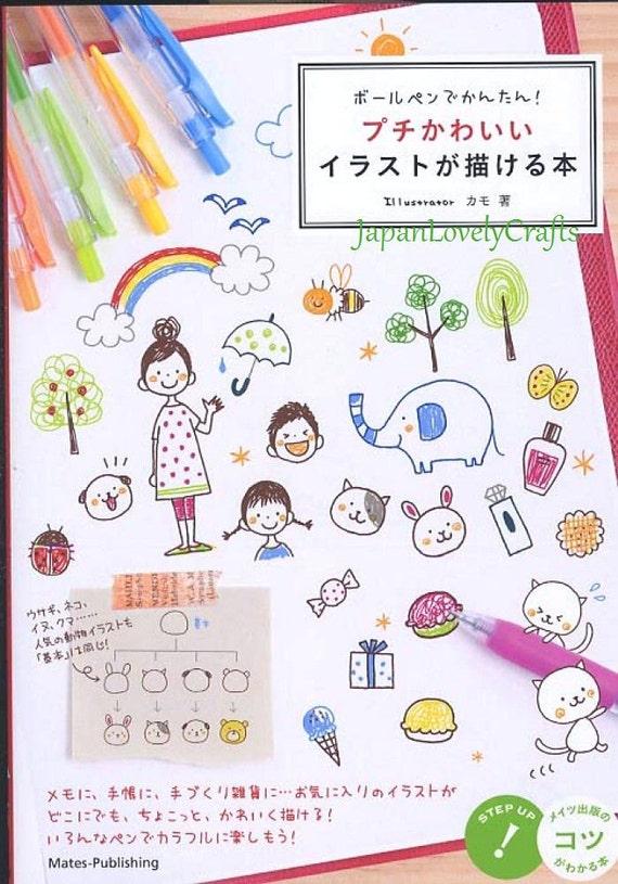 Dessin Facile Pour Journal Agenda Livre De Dessin Au Stylo Boule Japonaise Kawaii Doodle Illustration Facile Tutoriel Technique D Art B1740