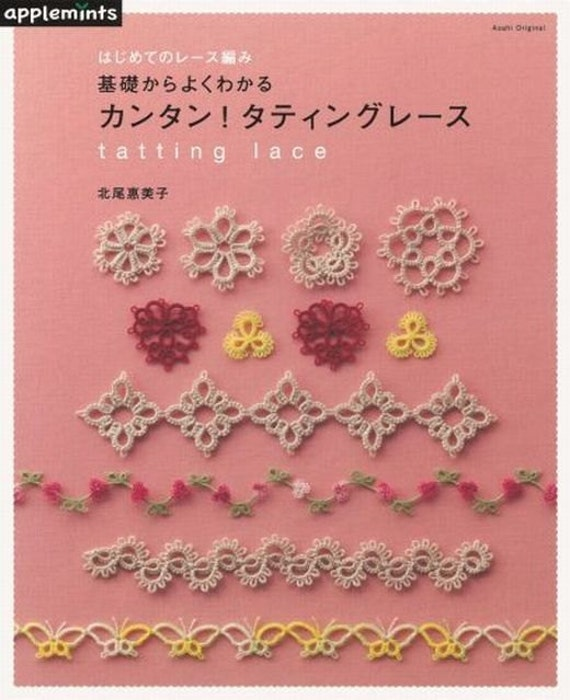 Easy Tatting Lace Emiko Kitao Japanese Craft Pattern Etsy