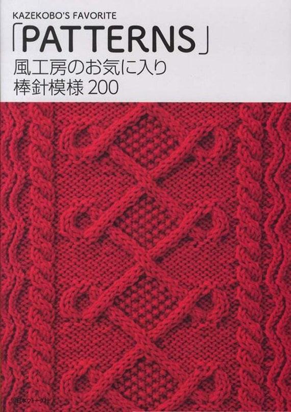 Kazekobos Favorite Knit Patterns 200 Japanese Knitting Etsy