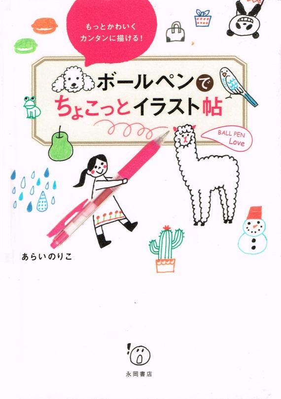 Facile Kawaii Boll Point Pen Illustration Livre Dessin Japonais Motif De Dessin Facile Tutoriel Animal Fleur Plante Doodle B1063