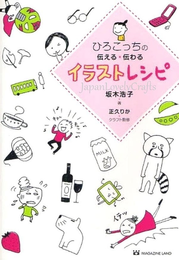 Livre De Dessin Facile Japonais Kawaii Funny Doodle Bullet Journal Hobonichi Planner Diary Unique Illustration Tutorial Art Technique