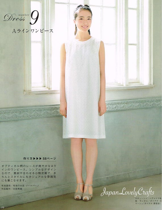 Simple Japanese Style One Piece Dress Patterns Japanese Etsy