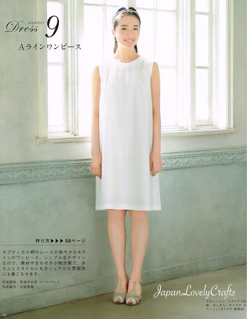 0380653dd77 Simple   Japanese Style One Piece Dress Patterns Japanese