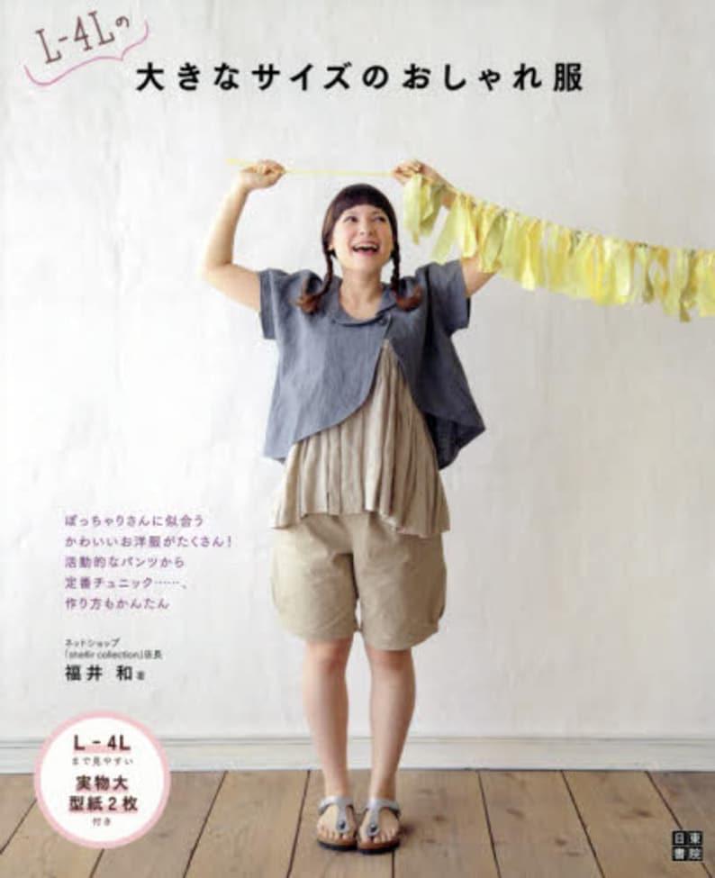 7b242dd37ca211 Groot formaat jurk patronen voor mollige vrouwen Japanse