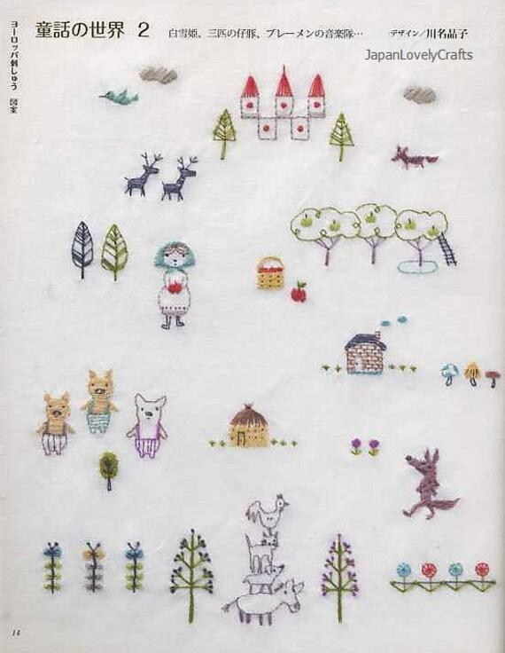 Bordado a mano fácil y patrón 350 Japonés del arte libro | Etsy