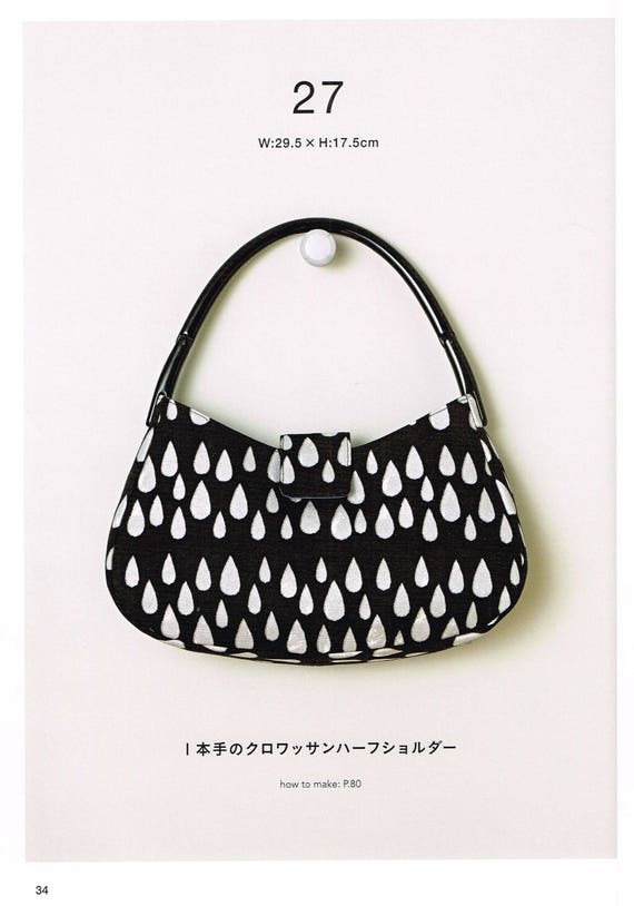 Einfache und einzigartige Tasche Muster japanische Nähen | Etsy