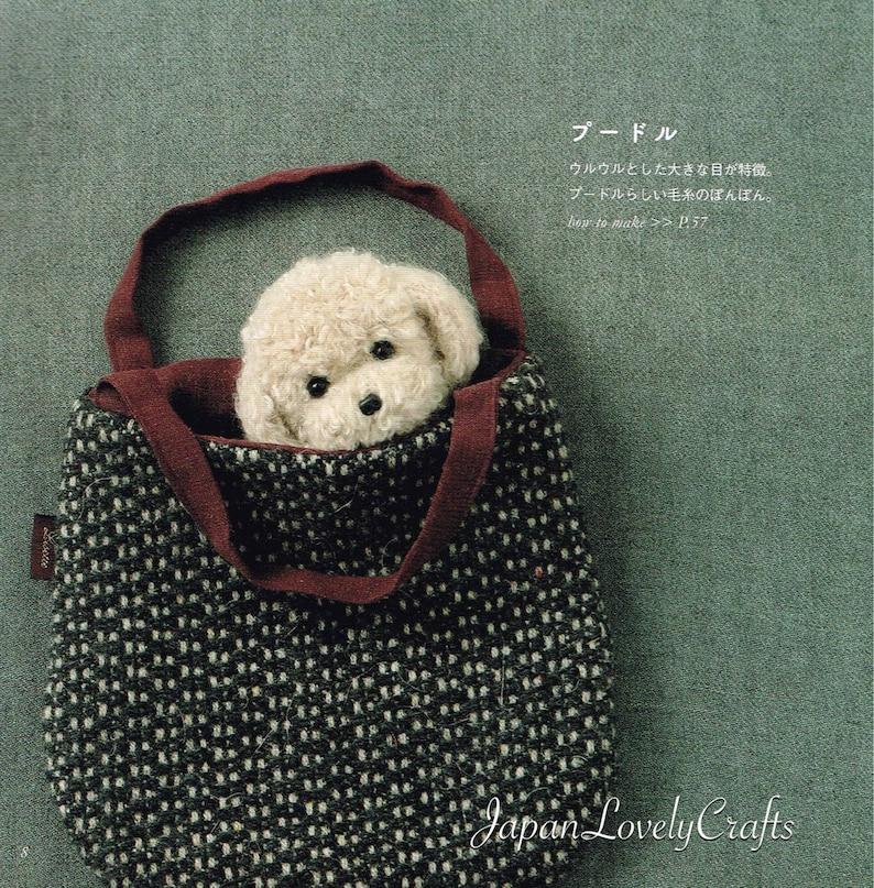 Kawaii Animal Pom pom Patterns Japanese Craft Book Pom Pom image 0