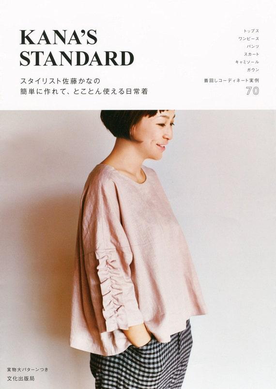 Japanischen Stil Kleidung einfach zu nähen Musterbuch   Etsy