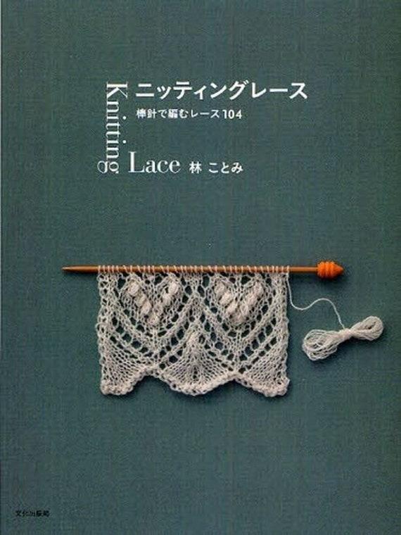 Stricken Spitze 104 Kotomi Hayashi japanische Strickmuster | Etsy