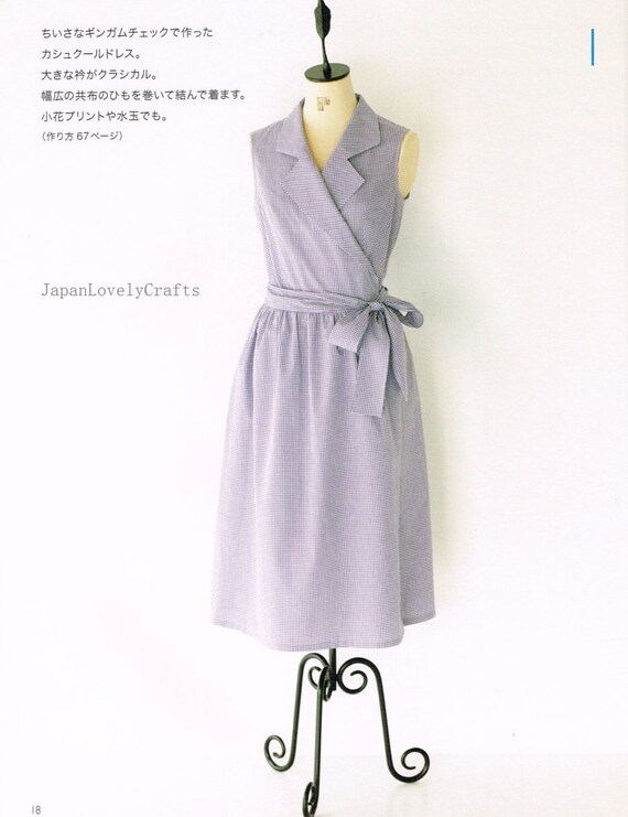 Linen & Cotton One Piece Dress Machiko Kayaki Japanese | Etsy