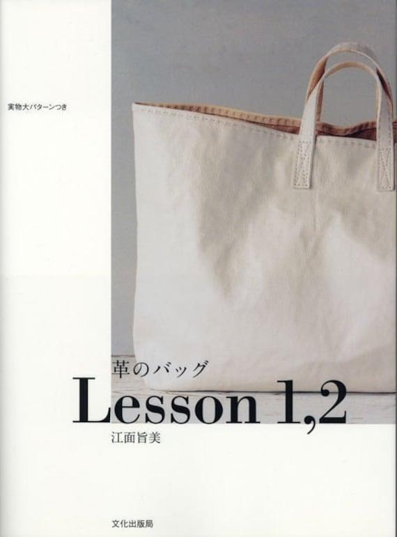 Fabricación de bolsas de cuero Lección 1 2 Umami Yoshimi | Etsy