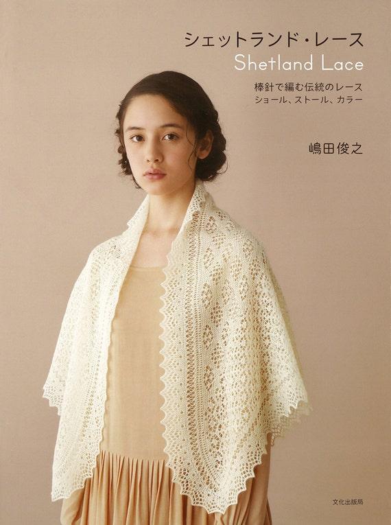 Shetland Lace Knitting Toshiyuki Shimada Japanese Knit Etsy
