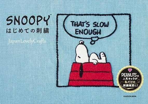 Kawaii Snoopy & Peanuts Freunde Stickmuster Woodstock | Etsy