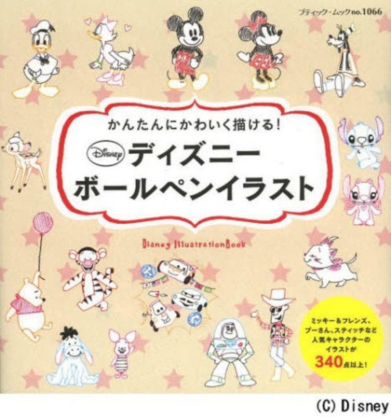 Ball Point Pen Disney Illustration 340 Designs Japanese Etsy