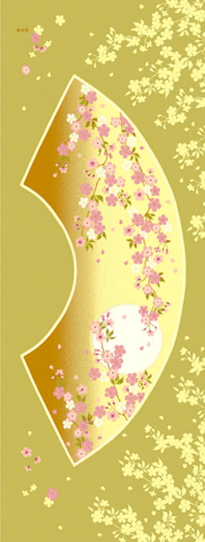 Japanese Traditional Hand Fan & Sakura Flower Japanese | Etsy