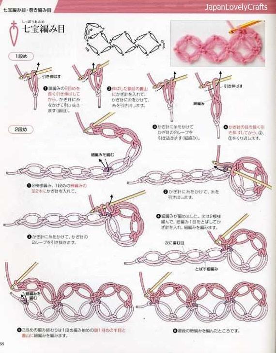 120 Technik der häkeln Symbole von Fumiko Imaizumi