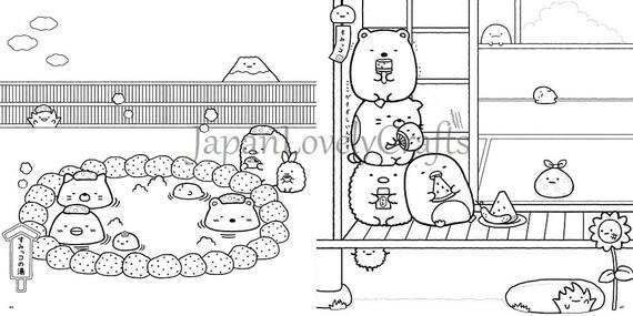 Sumikko Gurashi Coloring Book For Adults Kawaii Japanese Etsy