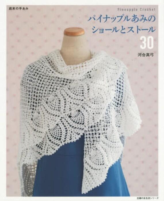 Artículos similares a Crochet chal de piña y robó el patrón ...