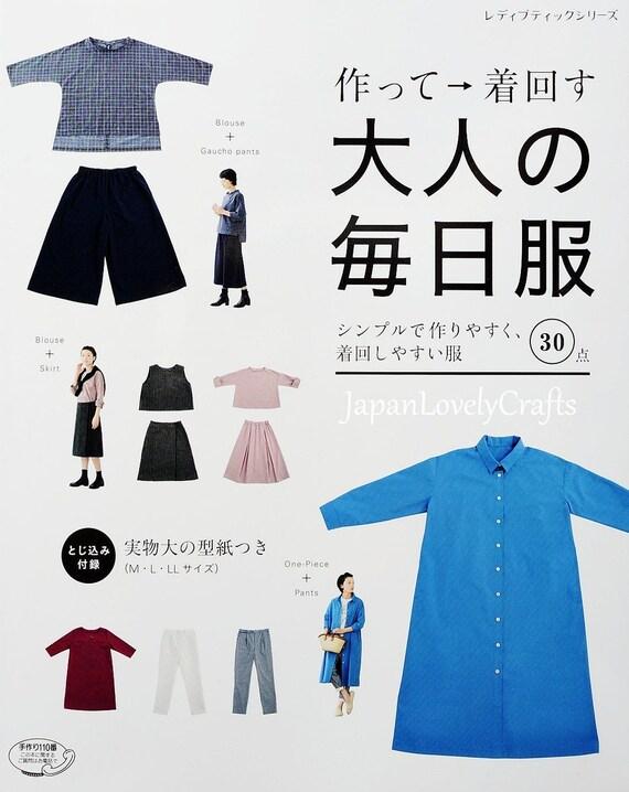 Simple Wardrobe Patterns Japanese Sewing Pattern Book Women | Etsy