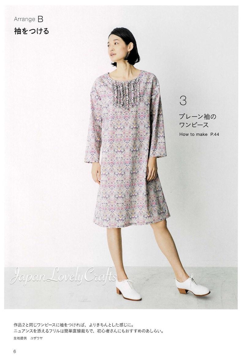 Japanese Sewing Book Easy Sewing Tutorial Simple Clothes Summer Clothing  Garment Yoshiko Tsukiori Japanese Style Tunic Dress Patterns