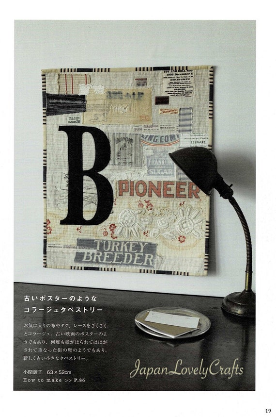 Chic et ses courtepointes par Suzuko Koseki-Japanese Craft Book