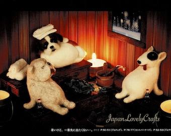 Japanese Needle Felting Pattern Book, Unique &  Kawaii Wool Felt Animal Pattern, Animal Shaped Felting Doll, Easy Felting Tutorial, Cat, Dog