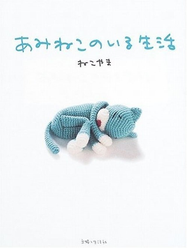 Katze Amigurumi Muster Amineko Leben Nekoyama Japanisches   Etsy