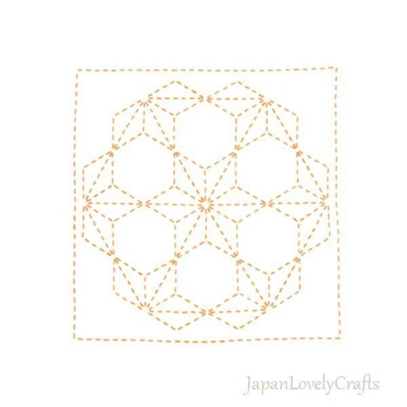 Débutant Japonais Kit Sashiko Broderie Kit De Bricolage Etsy