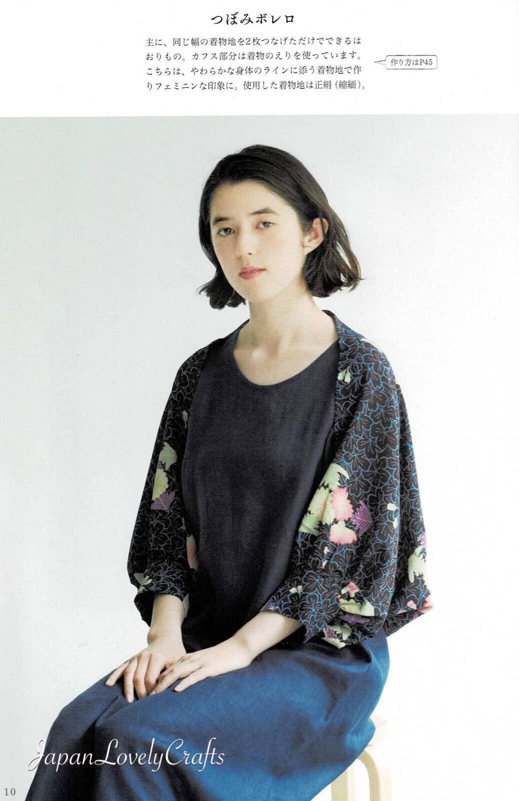 Kimono Remake schlichte Wrap Outfit Muster japanische Nähen