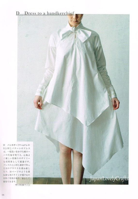 Simple Elegant Garments Japanese Sewing Pattern Book For Etsy